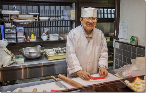kyotouinsidesweetmaker